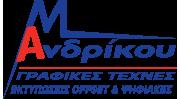 Typographyma
